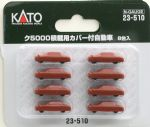 23-510 Kato Covered Car Load Set for Ku 5000 (8 Pack)